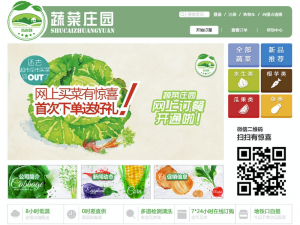 sczy-OpenCart - 中文官方网站 | 免费开源商城系统 - OpenCart模板|OpenCart二次开发|OpenCart插件|OpenCart微信|OpenCart APP