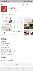 4671552294734_.pic_hd-OpenCart - 中文官方网站 | 免费开源商城系统 - OpenCart模板|OpenCart二次开发|OpenCart插件|OpenCart微信|OpenCart APP