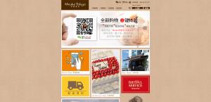 buge-OpenCart - 中文官方网站   免费开源商城系统 - OpenCart模板 OpenCart二次开发 OpenCart插件 OpenCart微信 OpenCart APP
