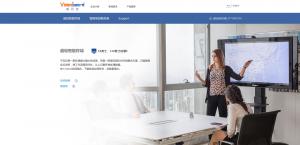 vision-OpenCart - 中文官方网站 | 免费开源商城系统 - OpenCart模板|OpenCart二次开发|OpenCart插件|OpenCart微信|OpenCart APP