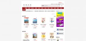 xinlu-OpenCart - 中文官方网站 | 免费开源商城系统 - OpenCart模板|OpenCart二次开发|OpenCart插件|OpenCart微信|OpenCart APP