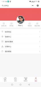 7381582911935_.pic_hd-OpenCart - 中文官方网站 | 免费开源商城系统 - OpenCart模板|OpenCart二次开发|OpenCart插件|OpenCart微信|OpenCart APP