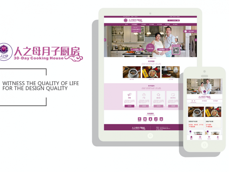 案例展示-OpenCart - 中文官方网站 | 免费开源商城系统 - OpenCart模板|OpenCart二次开发|OpenCart插件|OpenCart微信|OpenCart APP