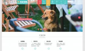 Snip20200227_108-OpenCart - 中文官方网站 | 免费开源商城系统 - OpenCart模板|OpenCart二次开发|OpenCart插件|OpenCart微信|OpenCart APP