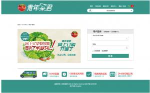 Snip20200228_122-OpenCart - 中文官方网站   免费开源商城系统 - OpenCart模板 OpenCart二次开发 OpenCart插件 OpenCart微信 OpenCart APP