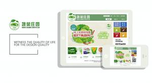 Snip20200228_125-OpenCart - 中文官方网站 | 免费开源商城系统 - OpenCart模板|OpenCart二次开发|OpenCart插件|OpenCart微信|OpenCart APP