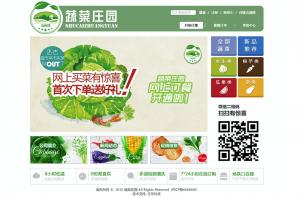 Snip20200228_126-OpenCart - 中文官方网站 | 免费开源商城系统 - OpenCart模板|OpenCart二次开发|OpenCart插件|OpenCart微信|OpenCart APP