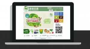 Snip20200228_127-OpenCart - 中文官方网站 | 免费开源商城系统 - OpenCart模板|OpenCart二次开发|OpenCart插件|OpenCart微信|OpenCart APP