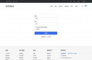 Snip20200229_131-OpenCart - 中文官方网站   免费开源商城系统 - OpenCart模板 OpenCart二次开发 OpenCart插件 OpenCart微信 OpenCart APP