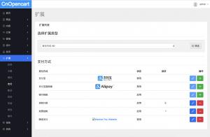Snip20200229_137-OpenCart - 中文官方网站 | 免费开源商城系统 - OpenCart模板|OpenCart二次开发|OpenCart插件|OpenCart微信|OpenCart APP