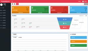 Snip20200229_142-OpenCart - 中文官方网站 | 免费开源商城系统 - OpenCart模板|OpenCart二次开发|OpenCart插件|OpenCart微信|OpenCart APP
