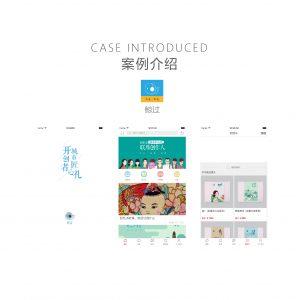 WechatIMG51-OpenCart - 中文官方网站 | 免费开源商城系统 - OpenCart模板|OpenCart二次开发|OpenCart插件|OpenCart微信|OpenCart APP