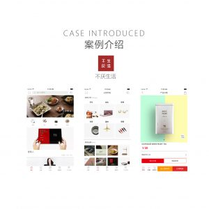 WechatIMG52-OpenCart - 中文官方网站 | 免费开源商城系统 - OpenCart模板|OpenCart二次开发|OpenCart插件|OpenCart微信|OpenCart APP