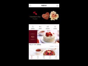 bg3-OpenCart - 中文官方网站 | 免费开源商城系统 - OpenCart模板|OpenCart二次开发|OpenCart插件|OpenCart微信|OpenCart APP