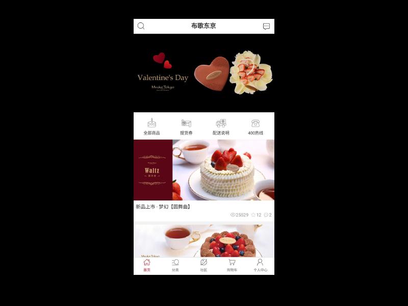 面包甜点O2O电商-OpenCart - 中文官方网站 | 免费开源商城系统 - OpenCart模板|OpenCart二次开发|OpenCart插件|OpenCart微信|OpenCart APP