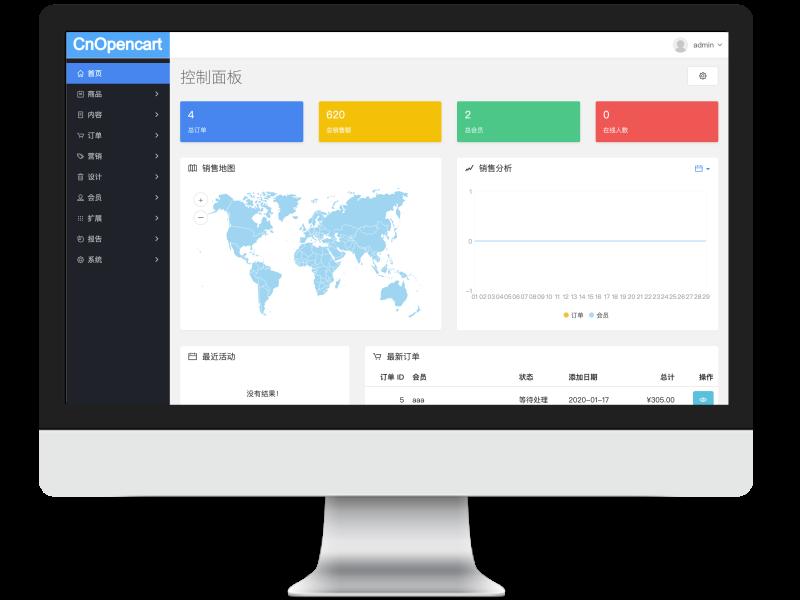 首页-OpenCart - 中文官方网站   免费开源商城系统 - OpenCart模板 OpenCart二次开发 OpenCart插件 OpenCart微信 OpenCart APP