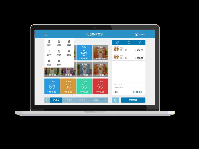 门店POS系统-OpenCart - 中文官方网站 | 免费开源商城系统 - OpenCart模板|OpenCart二次开发|OpenCart插件|OpenCart微信|OpenCart APP