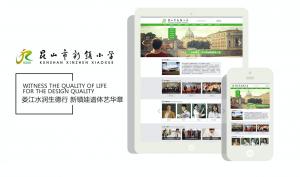Snip20200301_154-OpenCart - 中文官方网站 | 免费开源商城系统 - OpenCart模板|OpenCart二次开发|OpenCart插件|OpenCart微信|OpenCart APP