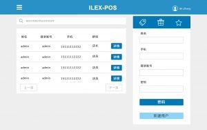 ilex-pos10-OpenCart - 中文官方网站   免费开源商城系统 - OpenCart模板 OpenCart二次开发 OpenCart插件 OpenCart微信 OpenCart APP