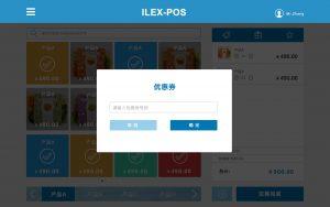 ilex-pos11-OpenCart - 中文官方网站   免费开源商城系统 - OpenCart模板 OpenCart二次开发 OpenCart插件 OpenCart微信 OpenCart APP